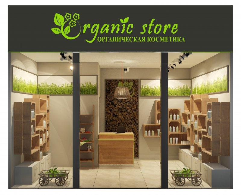 Оформление магазина с натуральной косметикой