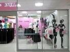 Магазины Большой Женской Одежды Доставка